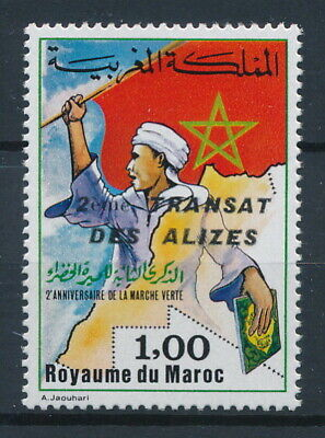 [71070] Morocco 1984 OVPT good stamp Very Fine MNH Value $174