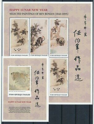 [G71171] Togo 2 good sheets Very Fine MNH