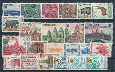 [G99741] Cambodia good lot Very Fine MNH stamps