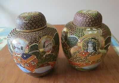 Vintage Japanese Hand Painted Satsuma Style 5in high Porcelain Pots with lids