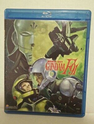 Mobile Suit Gundam F91: Collection [Blu-ray]