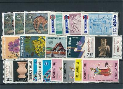 [120563] Thailand good lot of stamps very fine MNH