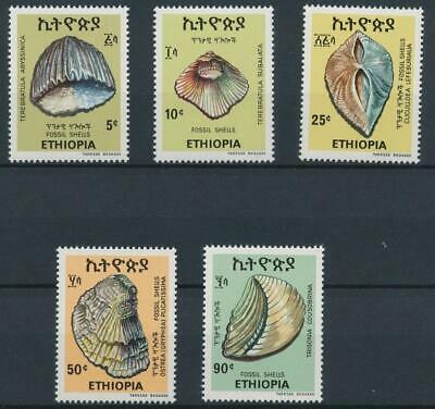 [5969] Ethiopia 1977 shells good set very fine MNH stamps