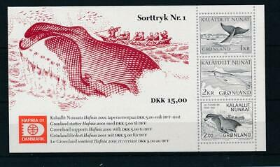 [6342] Greenland 2001 marina life good sheet very fine MNH