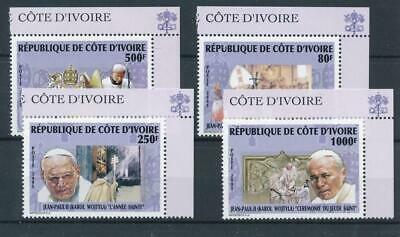 [111748] Ivory Coast 2005 Pope good Lot very fine MNH Stamps