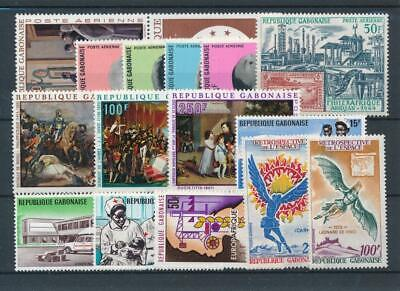 [111766] Gabon good Lot very fine MNH Airmail Stamps