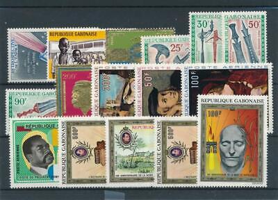 [111767] Gabon good Lot very fine MNH Airmail Stamps