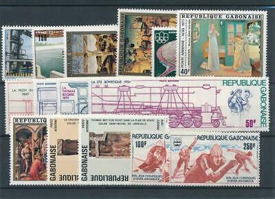 [111773] Gabon good Lot very fine MNH Airmail Stamps
