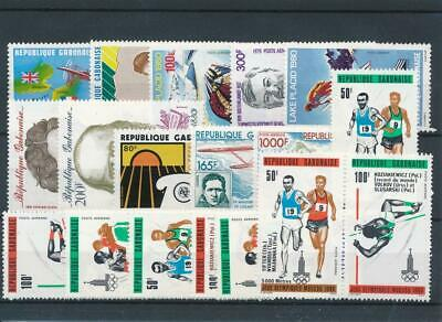 [111778] Gabon good Lot very fine MNH Airmail Stamps