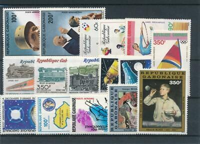 [111779] Gabon good Lot very fine MNH Airmail Stamps