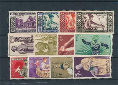 [111938] Laos good Lot very fine MNH Airmail Stamps