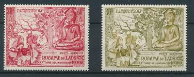 [32177] Laos 1956 Good airmail set Very Fine MNH stamps