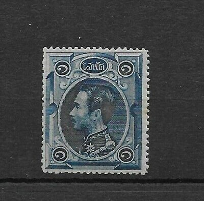 Thailand. Mint Hinged. MH (ref 905)