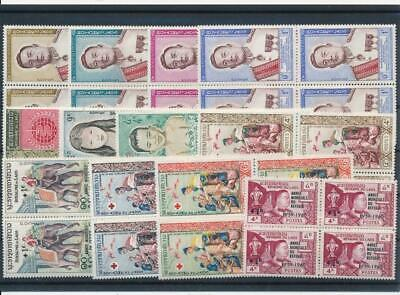 [G119463] Laos good Lot very fine MNH Stamps