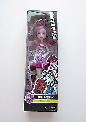 NEW Monster High SWEET TREATS Ari Hauntington Doll RARE NRFB Dessert Themed Doll