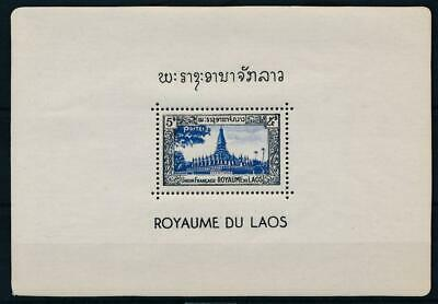 [16200] Laos 1952 : Good Very Fine MNH Sheet From Booklet