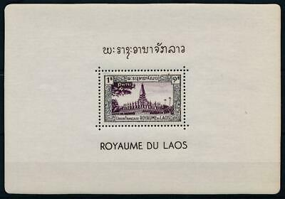 [16203] Laos 1952 : Good Very Fine MNH Sheet From Booklet