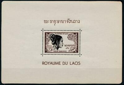 [16210] Laos 1952 : Good Very Fine MNH Sheet From Booklet