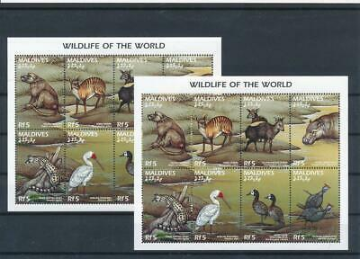 [G47731] Maldives : Fauna - 2x Good Very Fine MNH Sheet