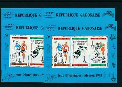 [G47822] Gabon 1980 : Olympics - 4x Good Very Fine MNH Overprinted Sheet