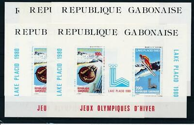 [G47824] Gabon 1980 : Olympics - 5x Good Very Fine MNH Sheet