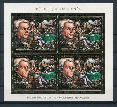 [G47883] Guinea 1976 : Good Very Fine MNH Sheet With Gold Stamps
