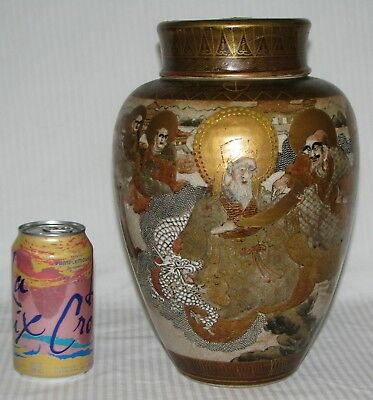 Large Antique Japanese Signed Dragon Satsuma Lidded Ginger Jar Shimazu 11.5""
