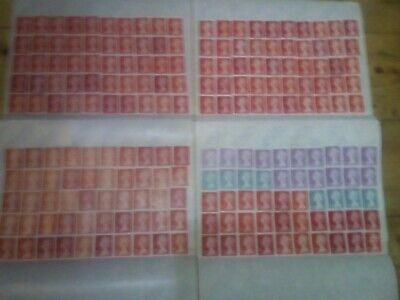 200 SECURITY 1ST CLASS STAMPS UNFRANKED OFF PAPER WITH GUM £134.00 VALUE 67p