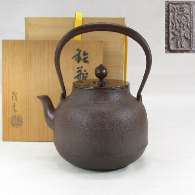 D617: Popular Japanese quality iron teakettle by famous Seiko Sato w/signed box