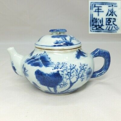 D697: Chinese signed blue-and-white porcelain teapot for green tea SENCHA