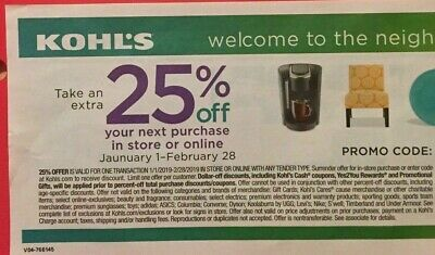 Kohls 25% OFF ENTIRE order 1coupon(No Kohl's Card Required)