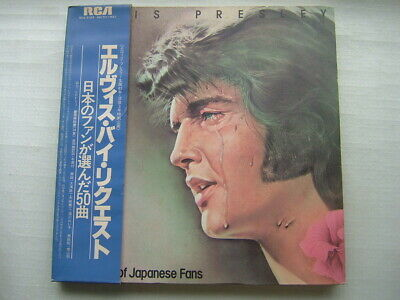 Elvis Presley By Request Of / Japan 4Vinyl Box With Obi