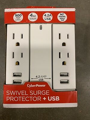 CyberPower 4-Outlet 500 Joules Surge Protector White Wall Tap Plug Heavy Duty