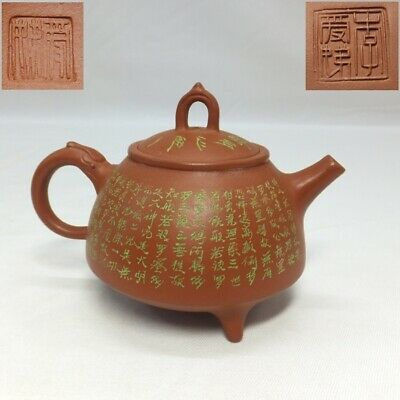 D771 Chinese signed unglazed pottery teapot with Heart Sutra carving for SENCHA