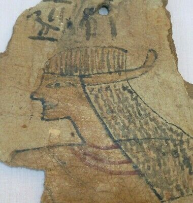 Ancient Egyptian Fragment Decoration - Egyptian Antiquity
