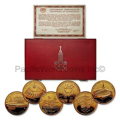Ussr (Russia) 1980 Moscow Olympics 6pc Gold Set with Box & COA SKU#7148