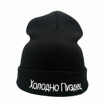 Man Woman Beanies Hat Letter Embroidery Knit Soft Caps Bone Ski Skullies Cotton
