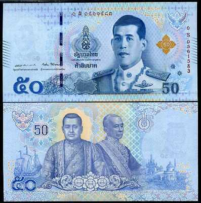 Thailand 50 Baht Nd 2018 P New King Rama X Replacement S Prefix First Type Aunc