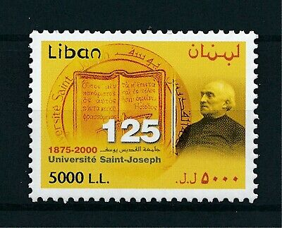 [H12056] Lebanon 2001 : Good Very Fine MNH Stamp - $25