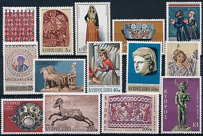 [H12340] Cyprus 1971 : Good Set of Very Fine MNH Stamps - $35