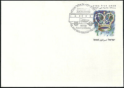 Israel 1993 Stamp Stationery Fd Envelope Crown  Opening New Bus Terminal Rare