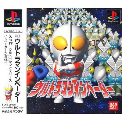 PS1 / Sony Playstation 1 - PD Ultraman Invader JAP mit OVP sehr guter Zustand