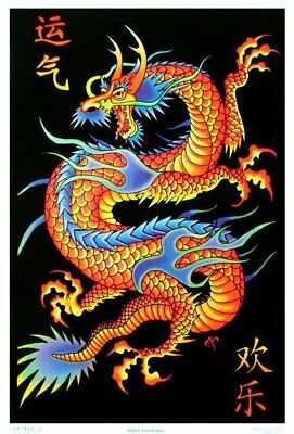 Asian Dragon - Blacklight Poster - 23X35 Flocked 1997