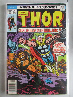 Mighty Thor Vol. 1 (1966-2011) #253 FN- UK Price Variant