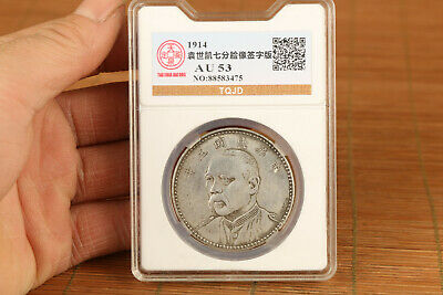 Republic of China  copper silver Commemorative coins yuanshikai decoration