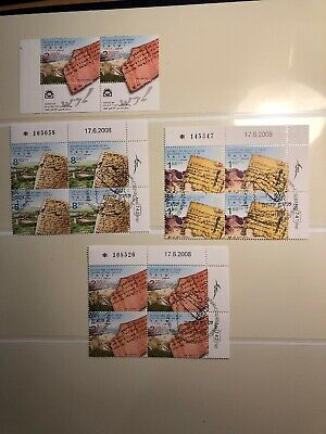 2008 Israel Ancient Letters Stamps  Plate Numbers with FDC Cancel MNH