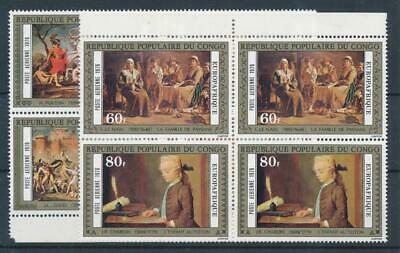 [73276] Congo Art good lot Very Fine MNH stamps