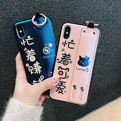 huge discount 172ff 4f5db FOR IPHONE X XS MAX XR 7 8Plus Korean Style Couple Wristband Cute Words New  Case