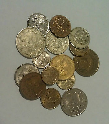 RUSSIA bulk lot of 15 coins , all different, circulated
