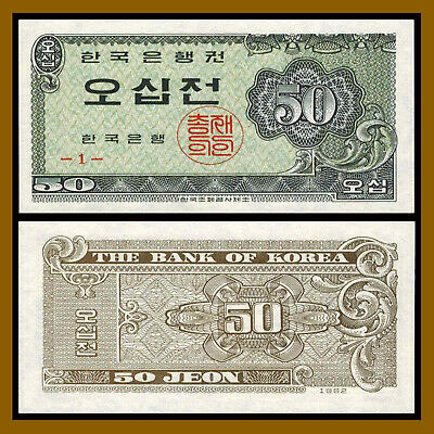 South Korea 50 Jeon, 1962 P-29 Unc